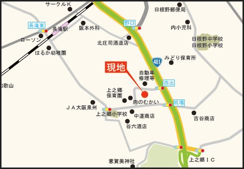 周辺地図(泉佐野市上之郷周辺)