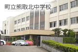町立熊取北中学校