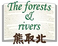 フォレスト・アンド・リバー熊取北
