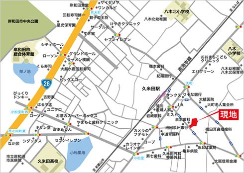 周辺地図(岸和田市久米田駅周辺)