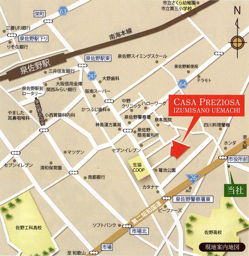 周辺マップ【カーサ・プレチオーザ泉佐野・上町】