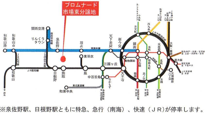 路線図【プロムナード泉佐野・市場東】