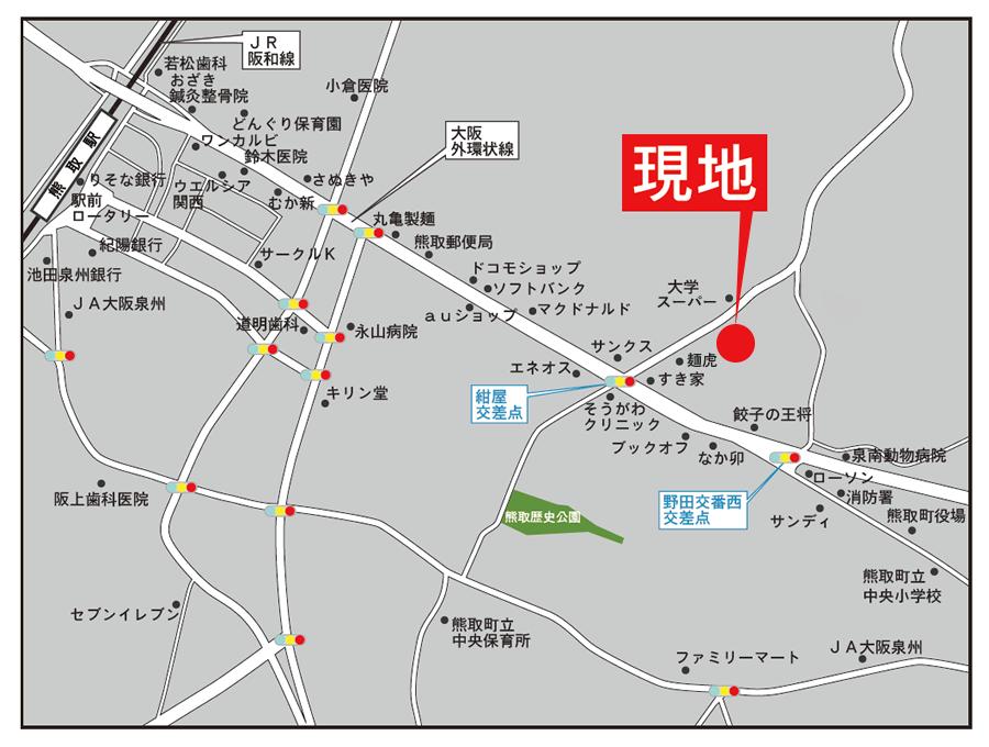 周辺マップ【ポジターノ熊取・野田】